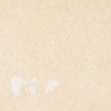 Durango Cream - Beveled, Honed, Polished, Tumbled - 3X6, 4X4, 6X6, 6X24, 12X12, 12X24, 16X16, 18X18, 24X24